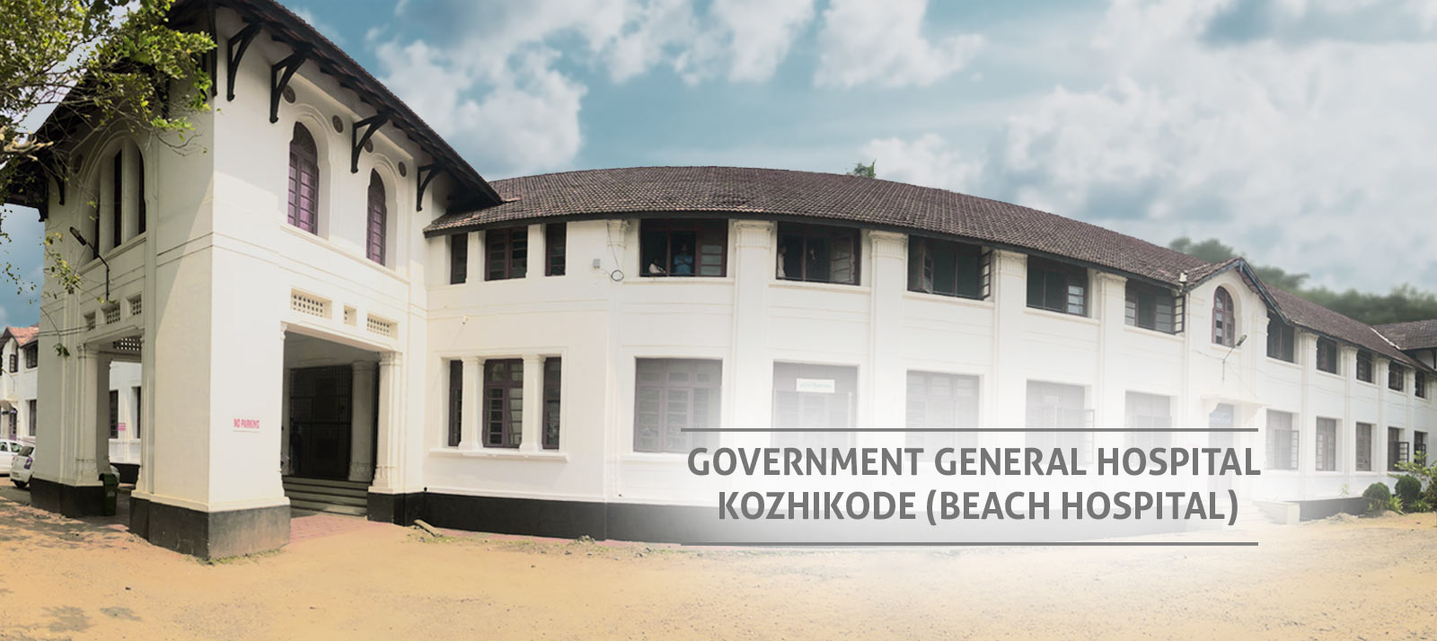 GOVERNMENT GENERAL HOSPITAL KOZHIKODE (BEACH HOSPITAL)